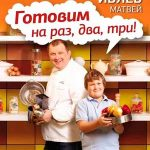 Книги Константина Ивлева